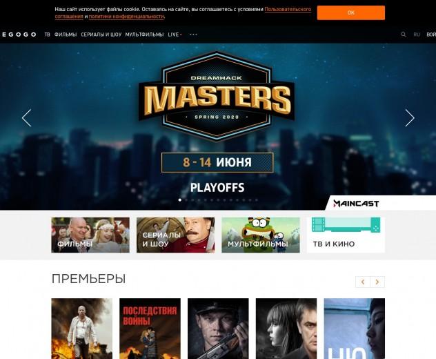 MEGOGO.NET - фильмы и телеканалы онлайн