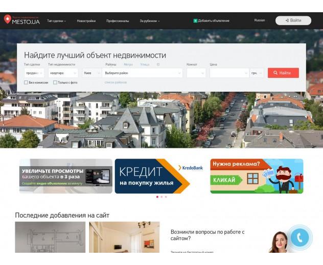 Mesto.ua - лучший портал недвижимости!